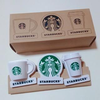 スターバックスコーヒー(Starbucks Coffee)のスタバ 福袋 2020(その他)