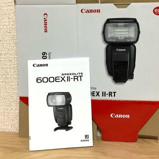 キヤノン(Canon)のキャノン スピードライト600EX II-RT 説明書(ストロボ/照明)