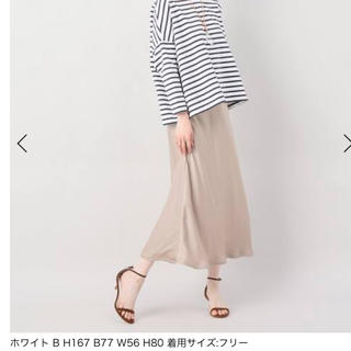 Plage - plage /traditional whether wear ボーダートップス