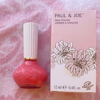 ポールアンドジョー(PAUL & JOE)のPaul &Joe ネイル ポリッシュ 08(マニキュア)