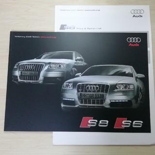 AUDI - アウディ S6 S8 カタログ 2007