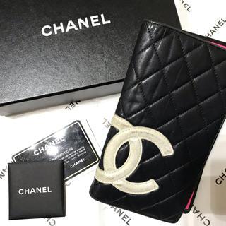 シャネル(CHANEL)のCHANEL 財布 (箱付き)値下げです(財布)