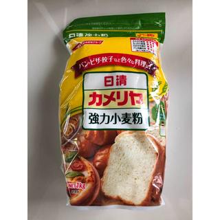 ニッシンセイフン(日清製粉)の送料込み カメリヤ 強力粉4kg+ドライイースト(米/穀物)