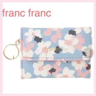 Francfranc - francfranc フランフラン キーケース 花柄