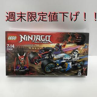 レゴ(Lego)のLEGO レゴ ニンジャゴー スネーク・ジャガーのバイクバトル 70639(模型/プラモデル)