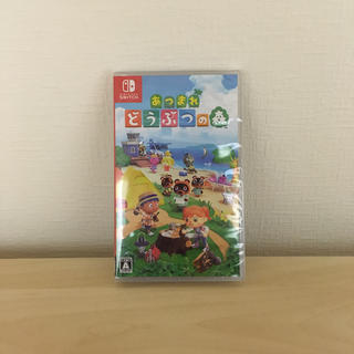 ゲームソフト(家庭用ゲームソフト)