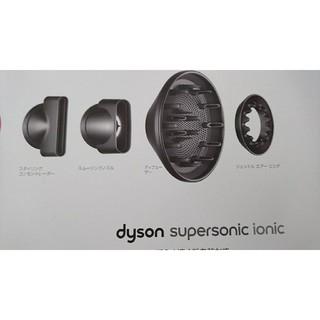 ダイソン(Dyson)のDyson Supersonic Ionicアタッチメント(ドライヤー)