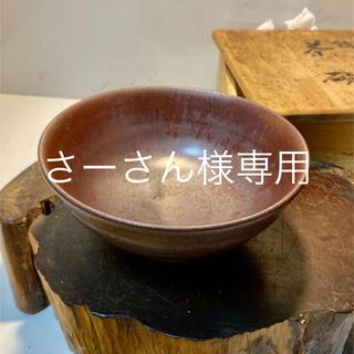 小石原焼 錆釉 茶碗(陶芸)