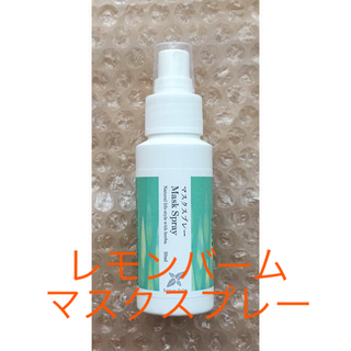 セイカツノキ(生活の木)の生活の木 アロマスプレー レモンバーム 50ml×1 (アロマスプレー)
