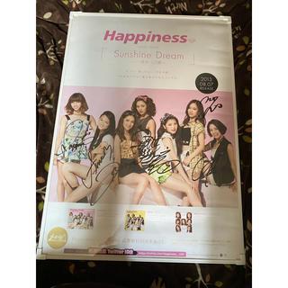 ハピネス(Happiness)のHappiness☆メンバー直筆サイン入りポスター(^○^)(ミュージシャン)