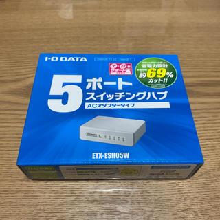 アイオーデータ(IODATA)のI・O DATA ETX-ESH05W  スイッチングハブ5ポート(PC周辺機器)