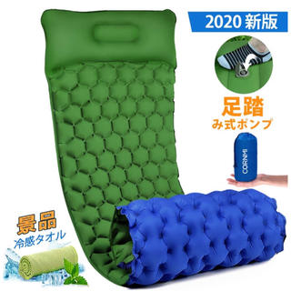 エアーマット キャンプマット 足踏み式 テントマット(寝袋/寝具)