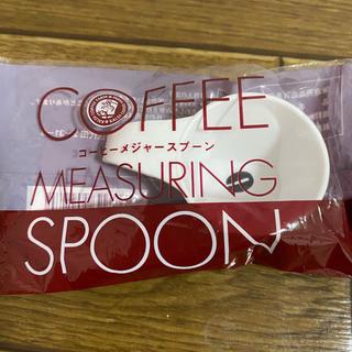 カルディ(KALDI)のコーヒーメジャースプーン(コーヒーメーカー)