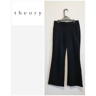 セオリー(theory)の【theory】通年使用可 スラックス  ブラック(クロップドパンツ)