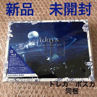 乃木坂46 - 新品 限定BD バスラ 乃木坂46/7th YEAR BIRTHDAY LIVE