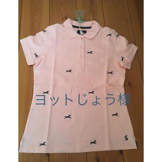 ポロシャツ2点セット(その他)