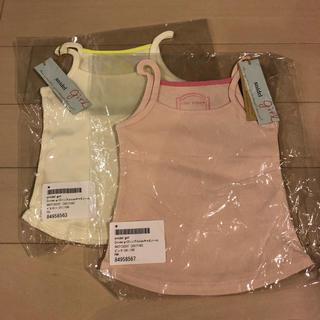 スナイデル(snidel)のsnidel girl キャミソール イエロー ピンク 2枚セット 新品!(Tシャツ/カットソー)