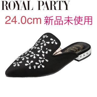 ロイヤルパーティー(ROYAL PARTY)の【新品未使用】ロイヤルパーティー ローヒール ミュールパンプス ブラック(ミュール)