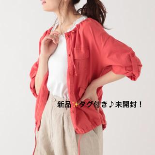 STUDIO CLIP - 新品✨タグ付き♪未開封‼️薄手の柔らかな着心地の綿麻素材♡ブルゾン レンガ系