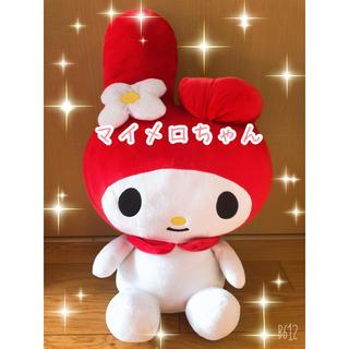 マイメロディ(マイメロディ)のマイメロちゃん BIG人形 (ぬいぐるみ)