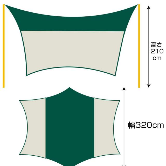 バンドック ミニヘキサゴンタープ スポーツ/アウトドアのアウトドア(テント/タープ)の商品写真