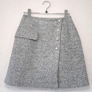 エージーバイアクアガール(AG by aquagirl)のエージー バイ アクアガール♡ループヤーンパール付きミニスカート(ミニスカート)