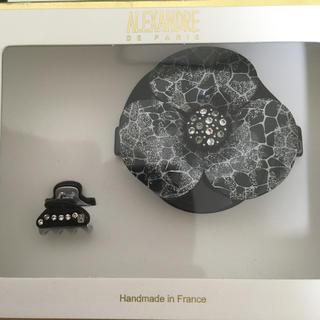 Alexandre de Paris - 箱付き アレクサンドルドゥパリ  バレッタ クリップセット