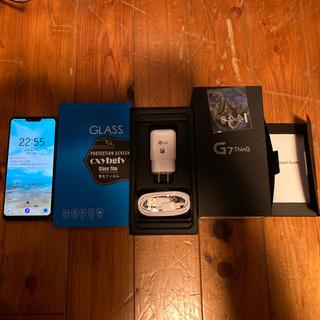 LG Electronics - LG G7 ThinQ 64GB
