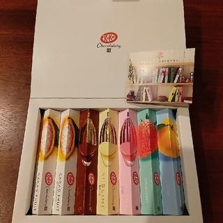 Nestle - キットカットショコラトリー カカオフルーツチョコレートアソート 7本 外箱なし