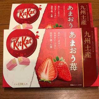 Nestle - キットカット 九州限定 あまおう苺