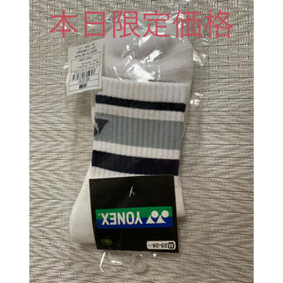 ヨネックス(YONEX)のヨネックス 靴下 ソックス(その他)