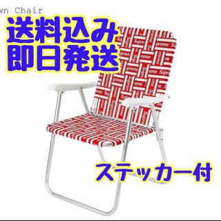 シュプリーム(Supreme)のSupreme Lawn Chair 折り畳みイス(折り畳みイス)