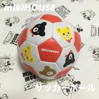 ミキハウス(mikihouse)の【美品!】mikiHOUSE サッカーボール(ボール)