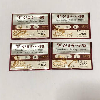 ガマカツ(がまかつ)のがまかつ 製  早掛 9号 4袋セット (釣り糸/ライン)