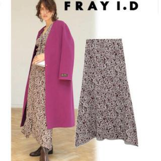 フレイアイディー(FRAY I.D)のフレイアイディー ❤︎ ナロー ロングスカート  トップス セットアップ(セット/コーデ)