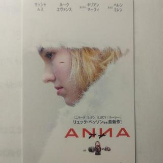 ANNA アナ ムビチケカード/1枚(洋画)