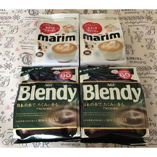 エイージーエフ(AGF)のAGFインスタントコーヒー(160杯分)(コーヒー)