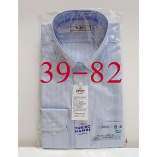 ユキコハナイ(Yukiko Hanai)の【新品】YUKIKO HANAI メンズ ワイシャツ 長袖 形態安定(シャツ)