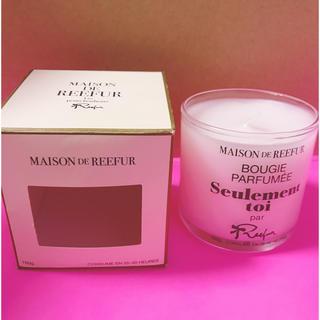 メゾンドリーファー(Maison de Reefur)のMAISON DE REEFURのアロマキャンドル(キャンドル)