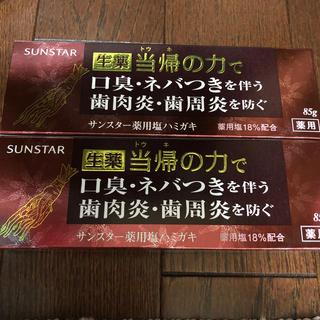 サンスター(SUNSTAR)のサンスター 当帰の力歯磨き粉(歯磨き粉)