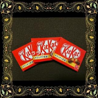 Nestle - 送料込み☆501円  キットカット チョコレート 菓子 詰め合わせ