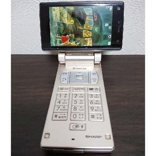 シャープ(SHARP)の911SH ソフトバンク ガラケー SoftBank シャープ 携帯電話本体(携帯電話本体)
