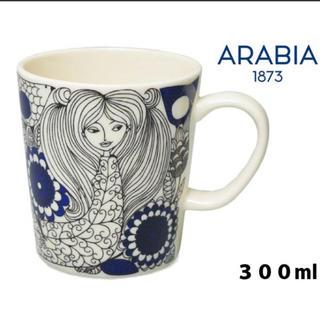 アラビア(ARABIA)のくうchan様専用 アラビア パストラーリ マグカップ(グラス/カップ)