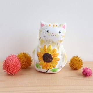 ヒマワリ猫 インテリア置物(インテリア雑貨)