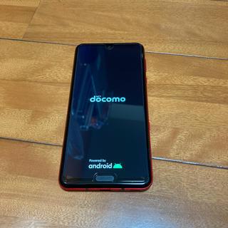 アクオス(AQUOS)のAQUOS R3 Luxury Red 128 GB docomo(スマートフォン本体)