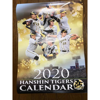 ハンシンタイガース(阪神タイガース)の阪神タイガース カレンダー 2020(カレンダー/スケジュール)