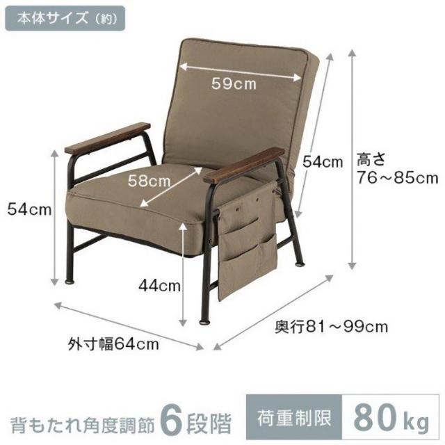ドウシシャ(ドウシシャ)のドウシシャ ワイドインテリアチェア 高座椅子 リクライニングチェア ベージュ色 インテリア/住まい/日用品の椅子/チェア(その他)の商品写真