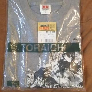 トライチ(寅壱)の寅壱半袖プリントTシャツ(Tシャツ/カットソー(半袖/袖なし))