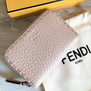 フェンディ(FENDI)のFENDI お財布♡クリームベージュ♡最高級のセレリア‼︎(財布)