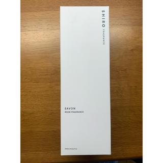 shiro - shiro サボン ルームフレグランス 新品